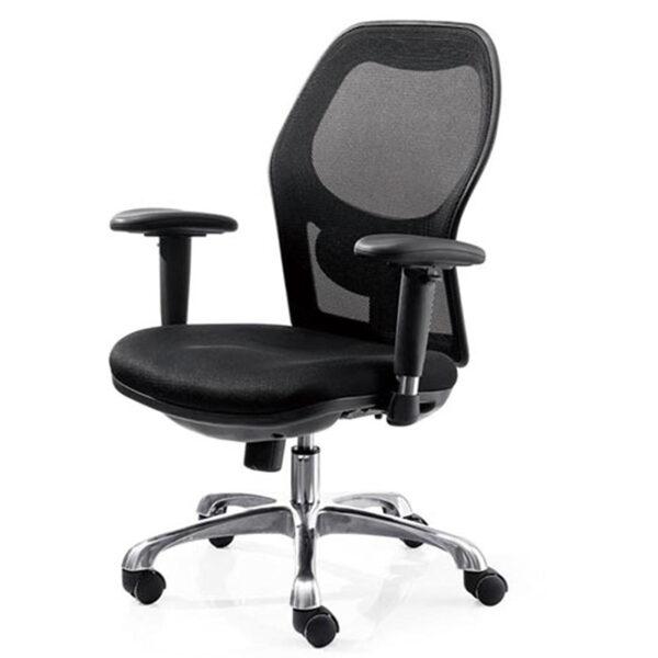 Focus Operator Chair